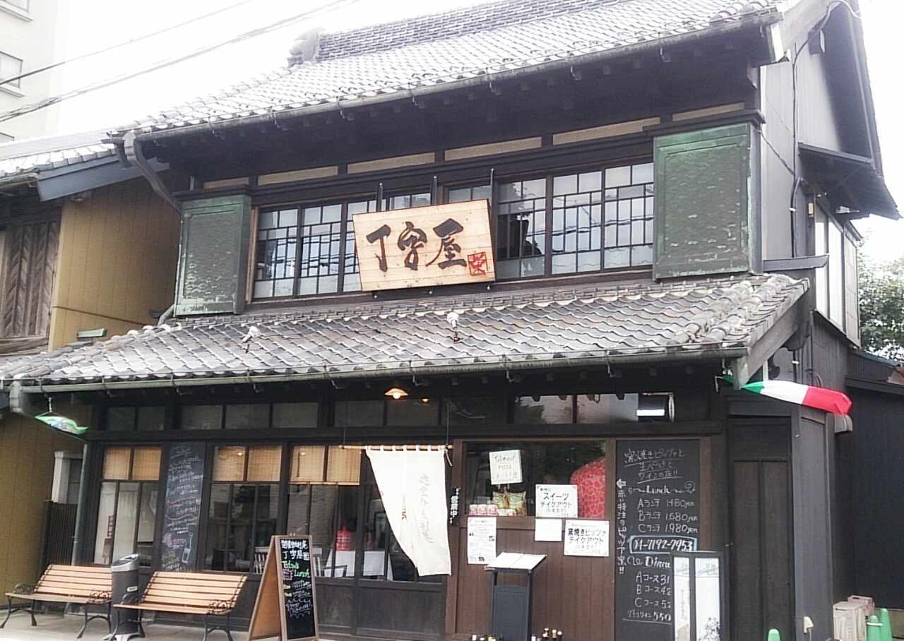 つくばで有名なお店の姉妹店が流山本町にオープン!