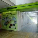 夏休み・子供一人50円で大満足させられる「電車とバスの博物館」
