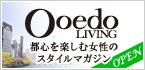 ooedotitle