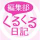 大阪国際がんセンターと連携「割引制度を設けた」ラクスケアホテルがオープン