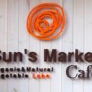 健康な野菜を食べるオーガニックカフェ Sun's Market Cafe