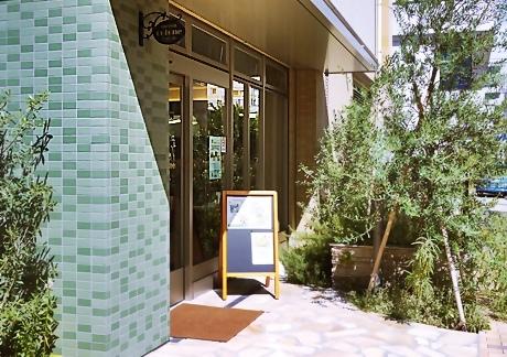 Cafe Cotone(カフェ こっとーね)