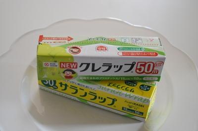 日本製のラップ