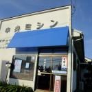 2013_0825食事0052