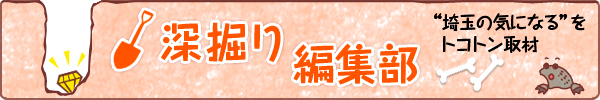"""埼玉は漫画ネタの宝庫? 次なるブームは""""埼玉の女子高生""""の予感"""