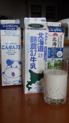 飲むなら☆根釧地域の牛乳! 千葉でも買えます