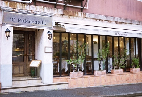 O Pulecenella(オ・プレチェネッラ)