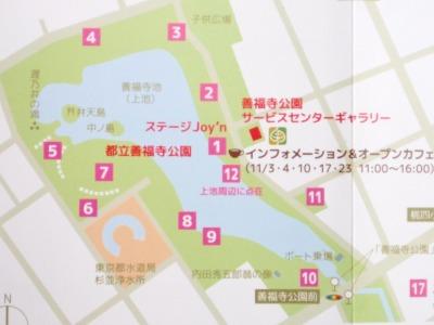 s-野外アート 上池地図
