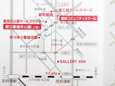 s-野外アート 地図