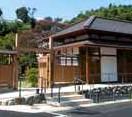 小野路の歴史・文化にふれあう交流拠点 「小野路宿里山交流館」がオープン