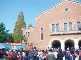 多摩のアツーい学園祭