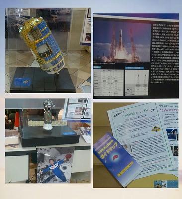 若田宇宙飛行士スクウェア展示品