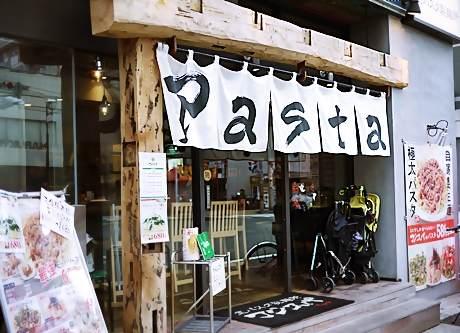 フジスパ 横浜桜木町店