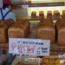 冬のお悩み「体重」と「体調」、パンで美味しく解消しよう!