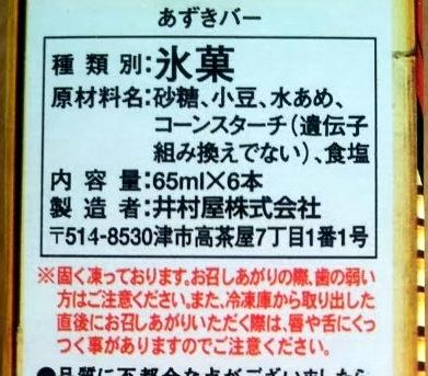 20131126_122710