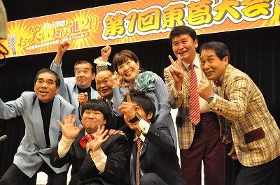 東葛大会を開けるほど地元に漫才師がいっぱい