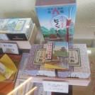 尼崎の歴史そのもの「琴城ヒノデ阿免本舗」