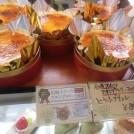 豆腐スイーツが豊富! ケーキ工房 Watanabe(ワタナベ)