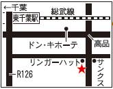 ラーメン 杉田家 千葉店