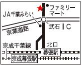 麺場 田所商店 本店