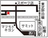 つけ麺目黒屋