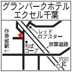 グランパークホテルエクセル千葉 地図