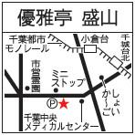 優雅亭 盛山 地図