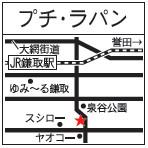 プチ・ラパン 地図