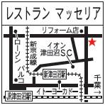 レストラン マッセリア 地図