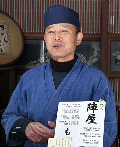 石井憲光さん 和菓子司清水屋 流山市