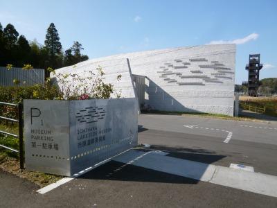 リニューアルオープンした湖畔の美術館
