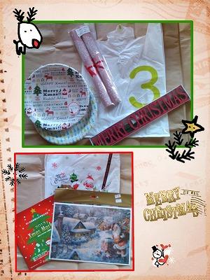 2013 クリスマス・アイテム