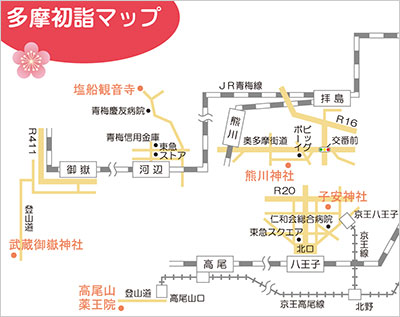 多摩初詣マップ