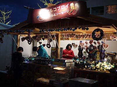 ドイツクリスマスマーケットin都筑