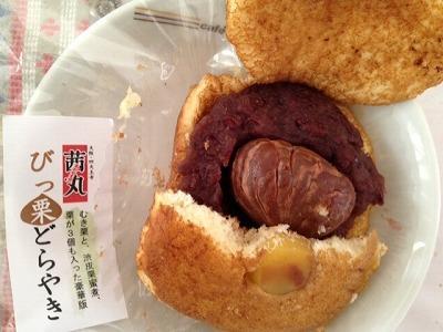 なんて美味しい! 四天王寺そばの老舗あんこ屋さん「茜丸」