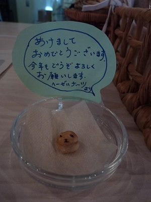 toku_1070_no054_19_09