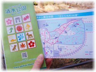 ファンタジア入口で園内MAPを頂きました