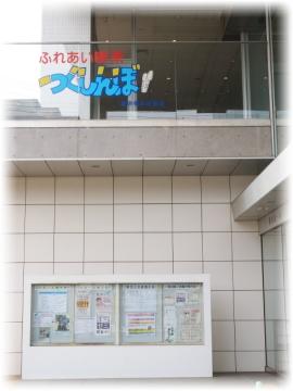 ホール入口横の掲示板