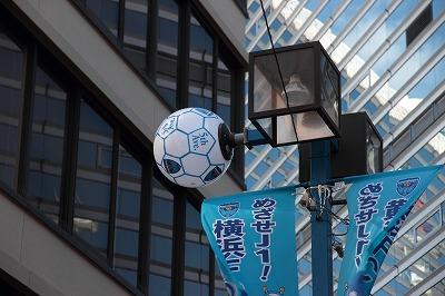 横浜西口五番街
