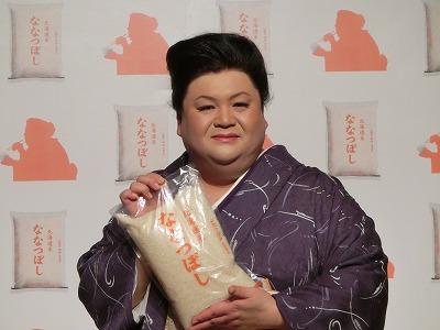 「私がCMに出ることで、お米のことを考えるきっかけになってくれればいい。 みんなもっとお米を食べましょうね」