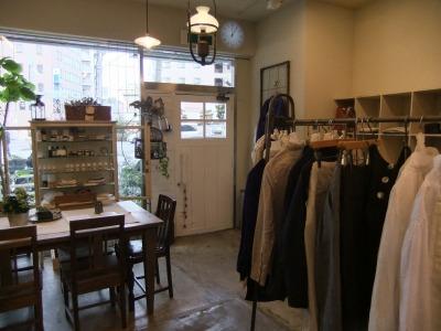 ココロとカラダにやさしい。冷えとりファッションと雑貨のお店「スイートサイト」