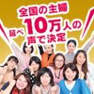 tasukari_result_bnr_188_140