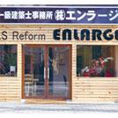 【先着20人にプレゼント】自然素材使用のショールームオープン!「エンラージ日野支店」
