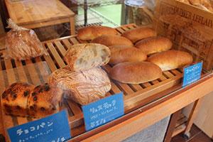 本当は教えたくない 天然酵母のおいしいパン屋さん ア・ルブール