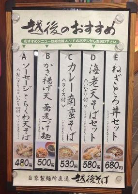 8-IMG_6450