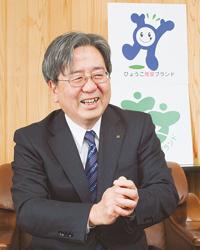 兵庫県農政環境部長 伊藤 聡(いとう・さとし)さ... 兵庫県農政環境部長 伊藤 聡(いとう・さ