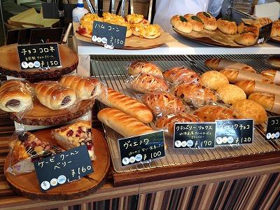 青葉区あかね台の住宅街ににNew Openのパン屋さん「日々ブロート」