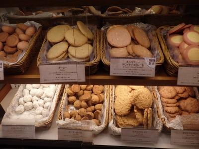 ステラ おばさん クッキー 食べ 放題