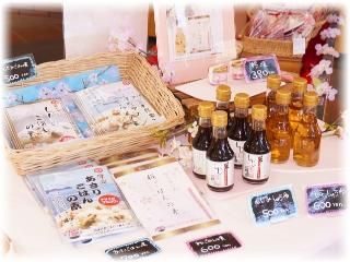 期間限定販売中!桜しょうゆ、桜塩、桜ごはんの素・・など