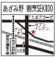 den_g_sekido_m